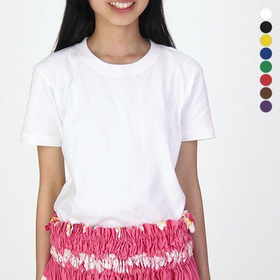 無地半袖Tシャツ 色が選べる キッズサイズ ケイキ 5.6オンス tsht-5001-02 【2枚までメール便可】