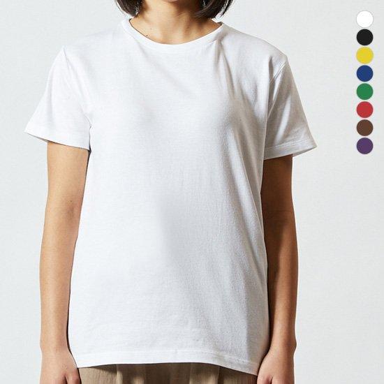 無地半袖Tシャツ 色が選べる ガールズサイズ レディース 5.6オンス tsht-5001-03 【2枚までメール便可】