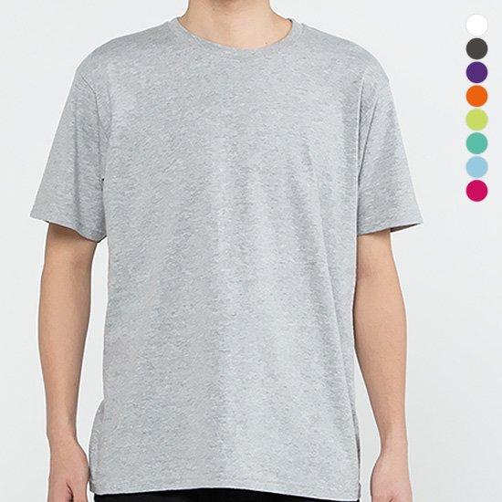 無地半袖Tシャツ 色が選べる メンズサイズ 5.0オンス tsht-0086-m 【1枚までメール便可】