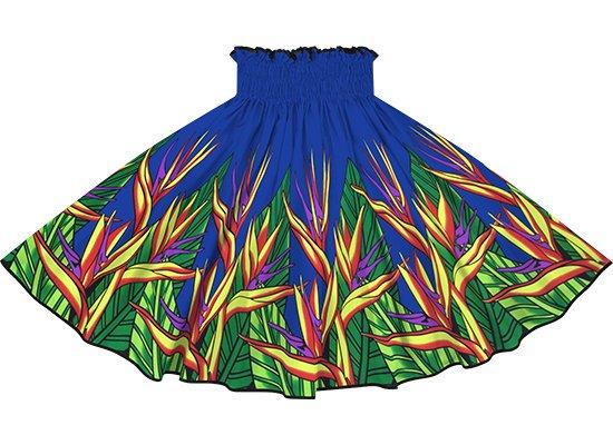 【パイピングパウスカート】 青のバードオブパラダイス柄 ブラックのパイピング  pipau-2784BL 75cm 3本ゴム【既製品】
