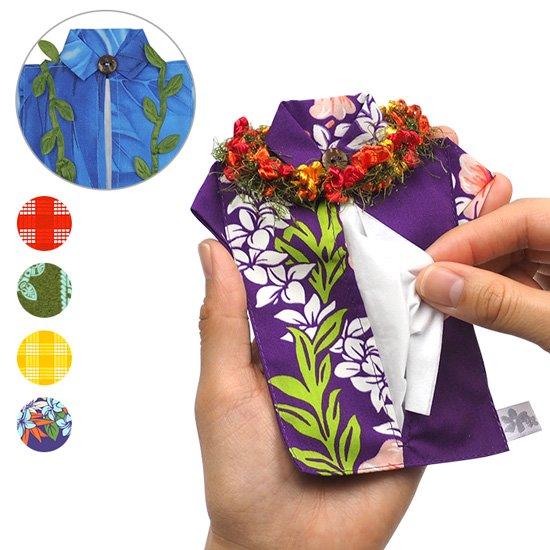 アロハシャツポケットティッシュケース フラワーレイ マイレレイ  fsit-tsc-aloha 【メール便可】