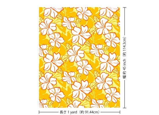 【カット生地】(1ヤード) 黄色のハワイアンファブリック ハイビスカス柄 fab-1y-2688YW 【4yまでメール便可】