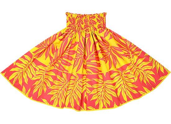 【蔵出し】 黄色のパウスカート ラウアエ・ボーダー柄 spau-2662YW