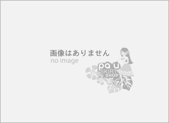 【予約注文】リバーシブルパウスカートyoyaku-rvpau