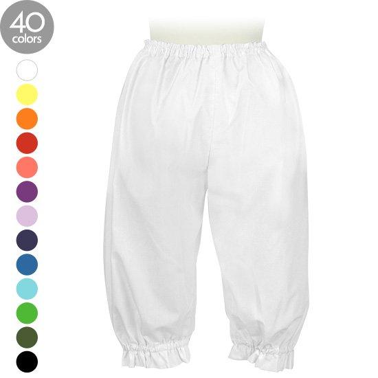 色が選べる フラパンツ (カヒコパンツ CCパンツ) Yoyaku-K-pants 【オーダーメイド】【納期約5営業日】【メール便可】