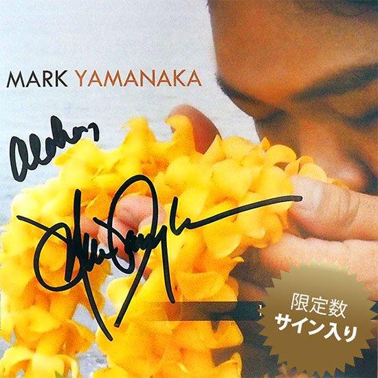 【サイン入りCD】 Lei Pua Kenikeni / Mark Yamanaka (マーク・ヤマナカ) 【メール便可】