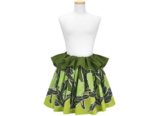 緑のタヒチアンスカート プロテア柄 tahiti-skt-2064GN-45cm-2line