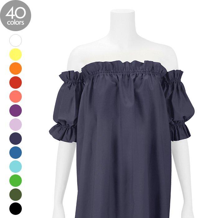 色が選べる袖付きチューブトップ(バストゴム3本使用) 【オーダーメイド】【納期約10日前後】【メール便可】