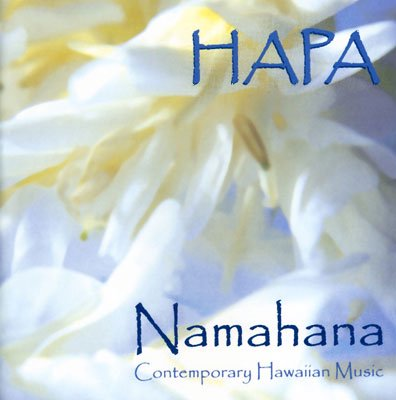 【CD】 Namahana / Hapa 【メール便可】 cdvd-cd