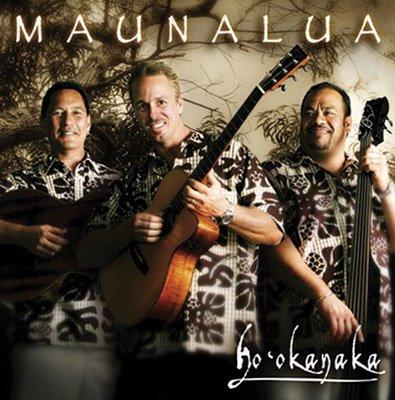 【CD】 Ho'okanaka / Maunalua 【メール便可】