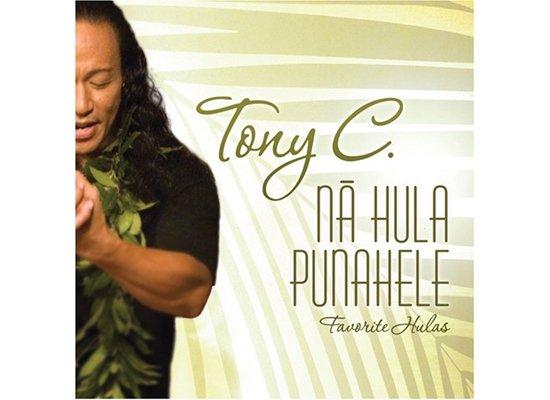 生産終了【CD】Na Hula Punahele / Tony Conjugacion