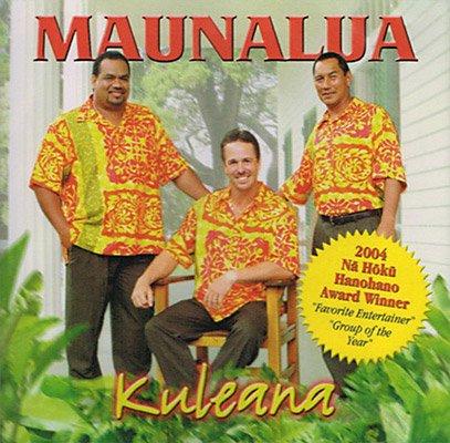 【CD】 Kuleana / Maunalua 【メール便可】
