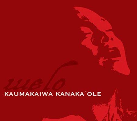 【CD】 Welo / Kaumakaiwa Kanaka'ole 【メール便可】