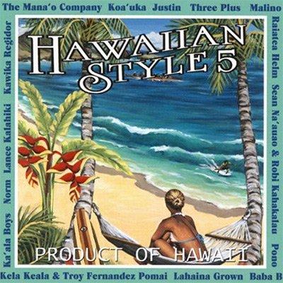 【CD】 Hawaiian style 5 / V.A. 【メール便可】 cdvd-cd