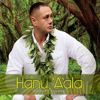【CD】 Hanu 'A'ala / Kamaka Kukona 【メール便可】 cdvd-cd