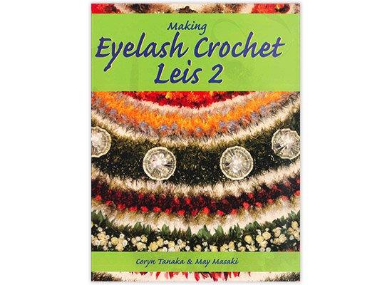 【輸入本】Making Eyelash Crochet Leis 2 メイキング・アイラッシュ・クロシェット 2 【メール便可】