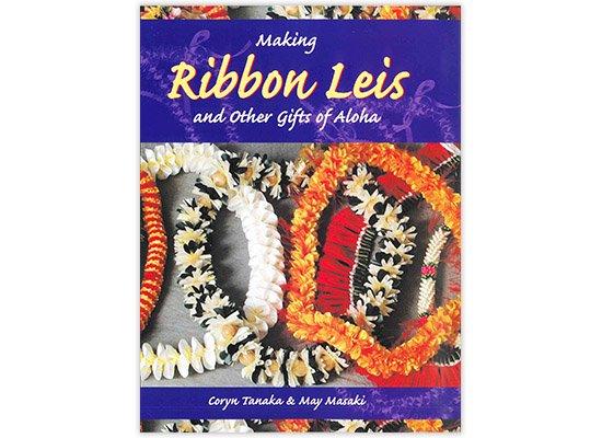 【輸入本】Making Ribbon Leis (メイキング・リボン・レイズ) 英語版 【メール便可】