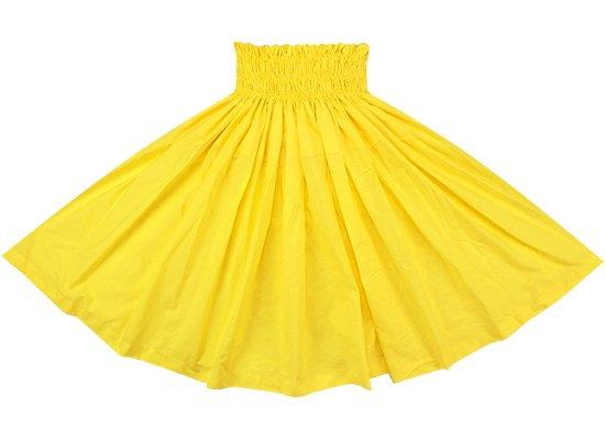 レモンイエローの無地パウスカート sprm-mujilemonyellow-c026 75cm 4本ゴム【既製品】