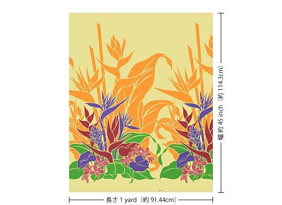 オレンジのファブリック バードオブパラダイス・トーチジンジャー柄 fab-2407OR