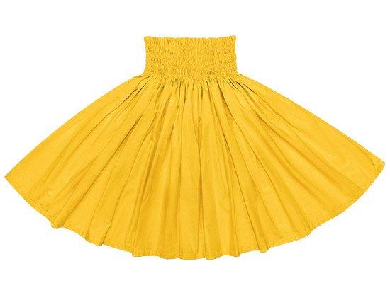 黄色のコットンパウスカート (綿100%) spau-ctc7500-26
