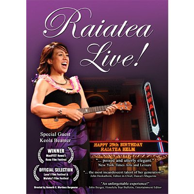 【DVD】Raiatea Live! / Raiatea Helm (ライアテア・ライブ) 【メール便可】