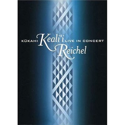 【DVD】 Kukahi - Live In Concert / Keali'i Reichel クーカヒ (ケアリイ・レイシェル) 【メール便可】(リージョン1)
