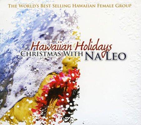 【CD】 Hawaiian Holidays Christmas With Na Leo / Na Leo (ハワイアンホリデイズ ナレオ) 【メール便可】 cdvd-cd