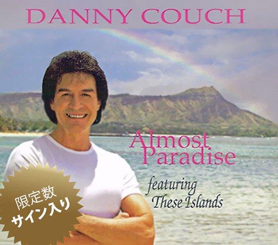 【サイン入りCD】 Almost Paradise / Danny Couch (オールモスト・パラダイス / ダニー・コーチ) 【メール便可】