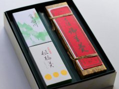 詰合せ(古傅御羊羹×1・貴船川×1・姫橘羹×1)