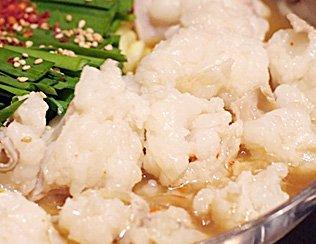 博多もつ鍋大山セット(2〜3人前)しょうゆ味