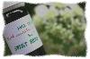 Sweet Herb Garden スウィート・ハーブガーデン10ml