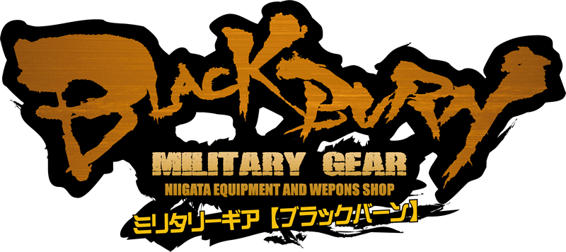 【ミリタリーギア・BlackBurn】サバイバルゲーム用品最大40%OFF!・ミリタリーアイテム・サバゲ用品格安通販店