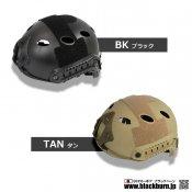 【LayLax/ライラクス】ゴーストギア PJヘルメット TAN