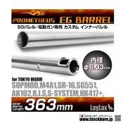 【LayLax】EGバレル 【363mm】HK417+・SOPMOD・M4A1・SR16・SG551 PROMETHEUS<プロメテウス>