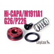 【LayLax/ライラクス】マルイ ガスブローバック Hi-CAPA・M1911A1・P226・GLOCK26用ダイナピストンヘッド