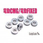 【LayLax/ライラクス】東京マルイ 電動フィクスド&コンパクトマシンガン ベアリング軸受け