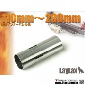 【LayLax/ライラクス】ステンレスハードシリンダー TYPE F