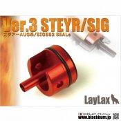 【LayLax】<PROMETHEUS/プロメテウス>エアロシリンダーヘッド Ver.3(ステアー/シグ)