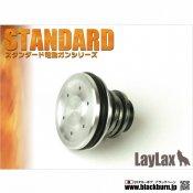 【LayLax】ピストンヘッド メタル