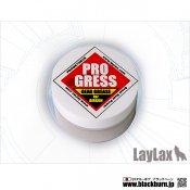 【LayLax/ライラクス】ギアグリス(単品)
