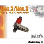 【LayLax/ライラクス】ハード逆転防止ラッチ Ver.2・3