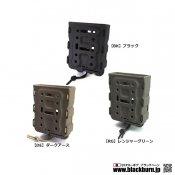 【LayLax】BITE-MG(バイトマグ)7.62弾マガジン用<ビッグサイズマガジン用>クイックマグホルダー BK