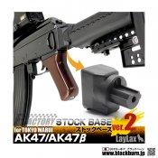 【LayLax/ライラクス】東京マルイ AK47用 ストックベース Ver.2