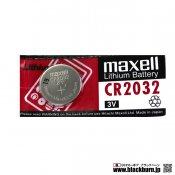 【maxell】CR2032リチウムボタン電池