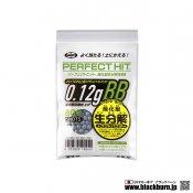 【東京マルイ】パーフェクトヒット バイオ0.12gBB(800発入)