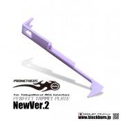 【LayLax/ライラクス】パーフェクトタペットプレート NewVer.2