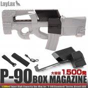 【LayLax/ライラクス】P90 BOXマガジン