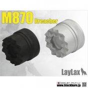 【LayLax】東京マルイ ガスショットガン M870ブリーチャー用 ストライクキャップ BK