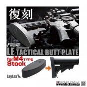【LayLax/ライラクス】M4 LEタクティカル バットプレート
