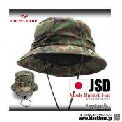 【LayLax】ゴーストギア Mesh Bucket Hat メッシュバケットハット JSD